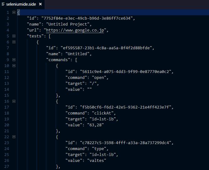 JSON形式のスクリプトファイル