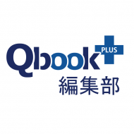 Qbook+編集部
