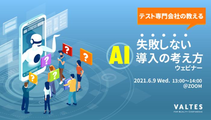 seminar_ai_1