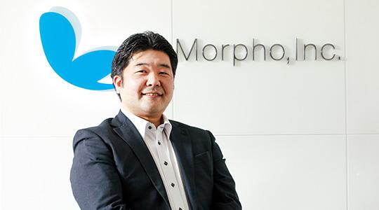モルフォ 株式 会社 モルフォがAIコンサルティングサービスを手掛ける子会社を設立 速報